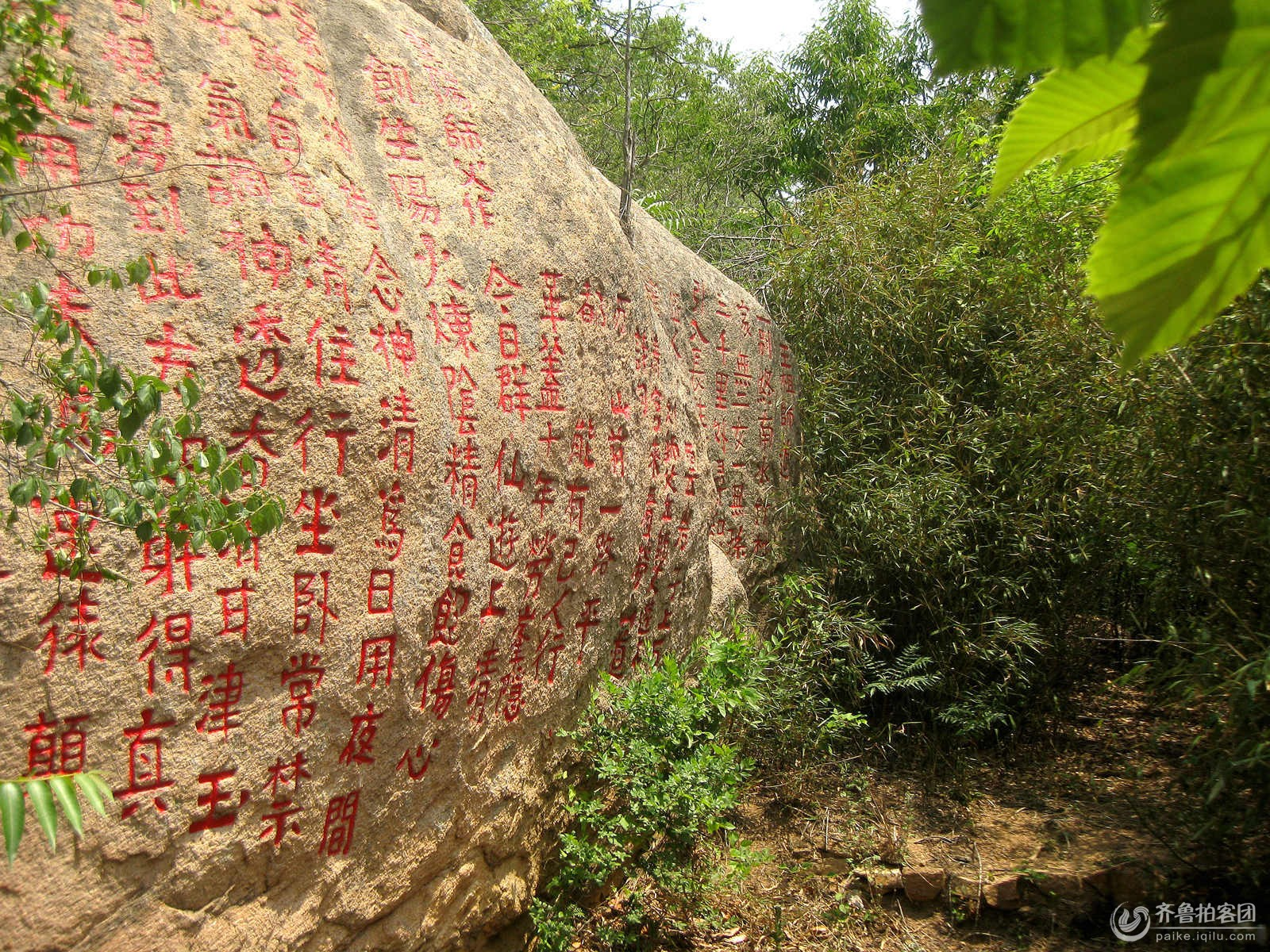 崂山花楼游览区山石景观(40幅) 摄影 瞩远 - 青岛拍客