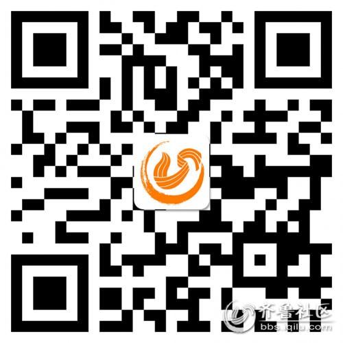 山东电视iptv微博_50.jpg