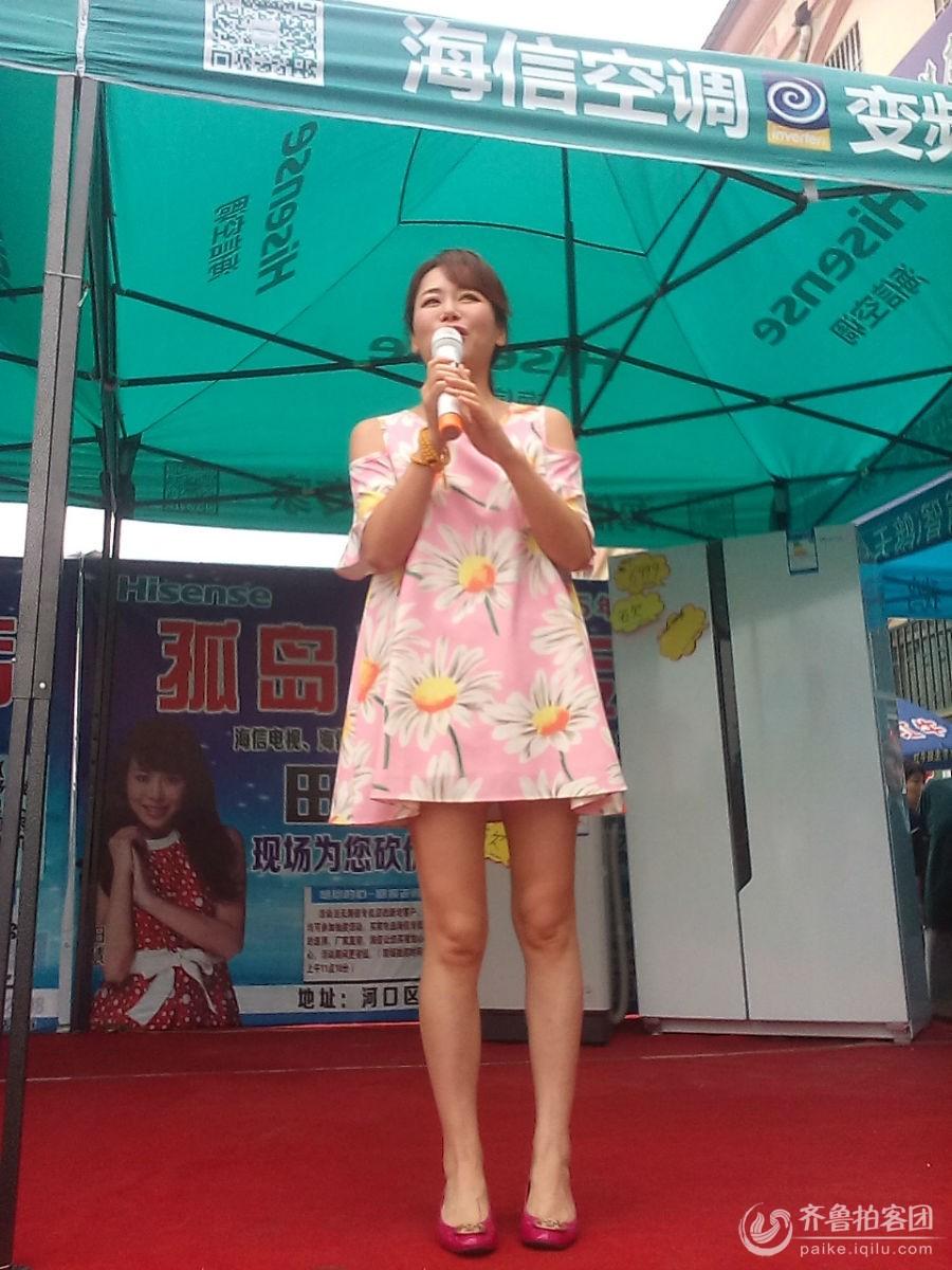我是歌手_我是大明星刘明贺