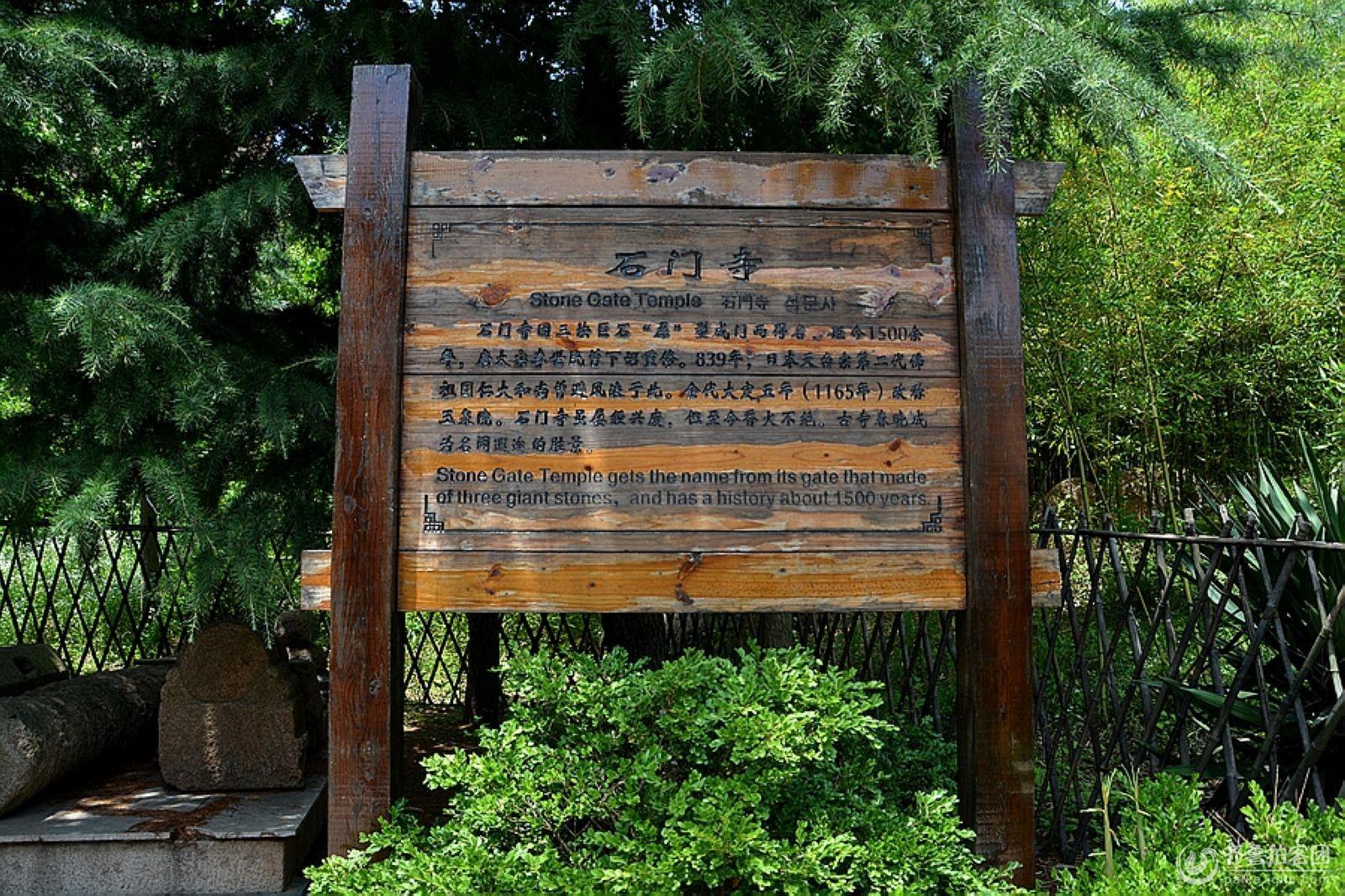 游大珠山石门寺 - 青岛拍客 - 齐鲁社区 - 山东最大的