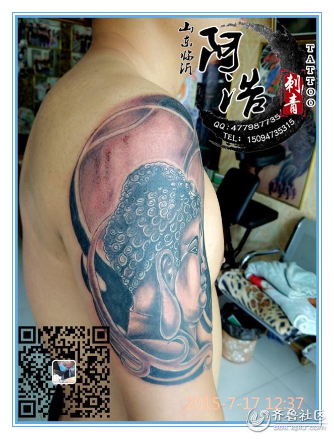 一念成魔纹身图片猴子分享展示