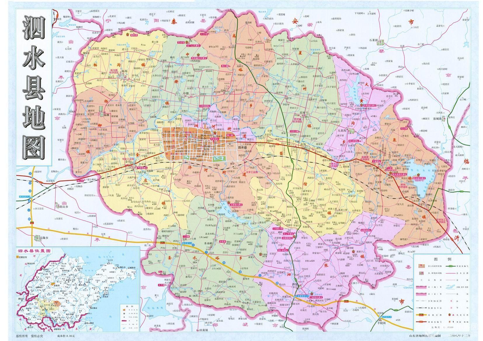 泗水县城市最新规划图-泗水地图 山东最大的城