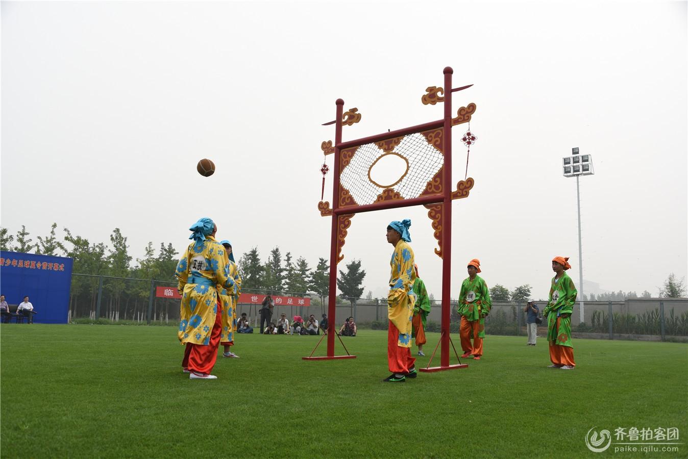 蹴鞠_蹴鞠中国古代足球运动