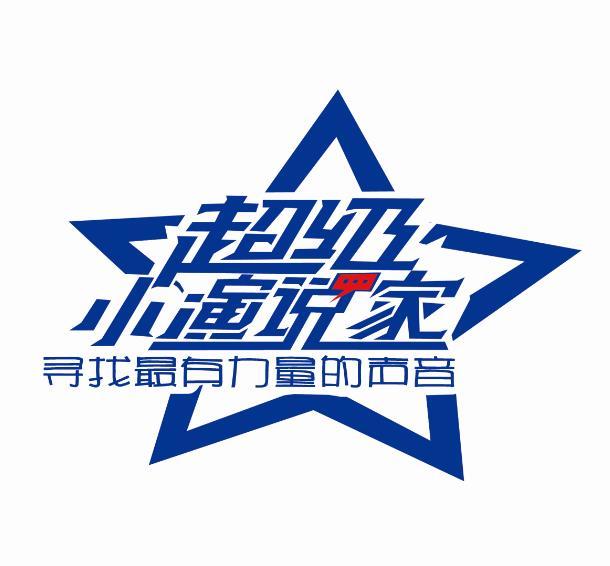 logo logo 标志 设计 矢量 矢量图 素材 图标 610_566