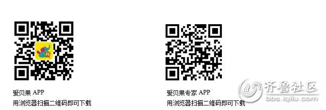 QQ截图20150729162159.png