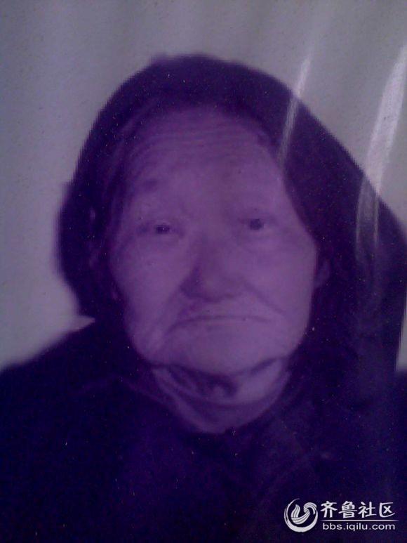 86岁的老死不瞑目 十八年的救济金至死未