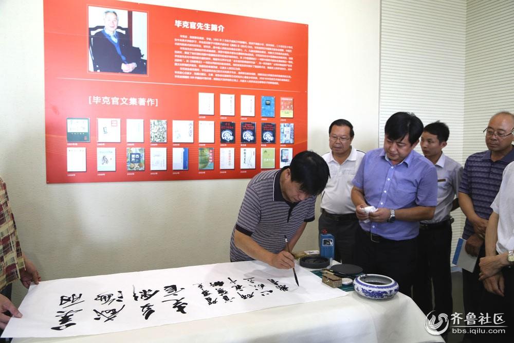 4黎青副主任为毕克官艺术研究中心题词.jpg