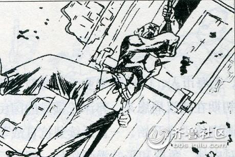2《我们奋斗呢?》作者:高龙生(1903-1977),山东蓬莱人.jpg