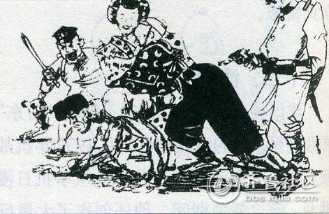 3《我们甘做奴隶呢?》作者:高龙生(1903-1977),山东蓬莱人.jpg