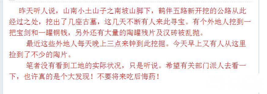 QQ图片20150828112947.png