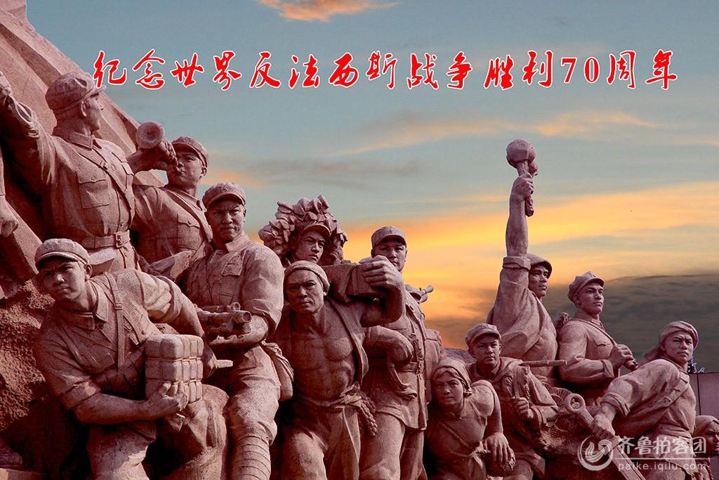 世界的胜利