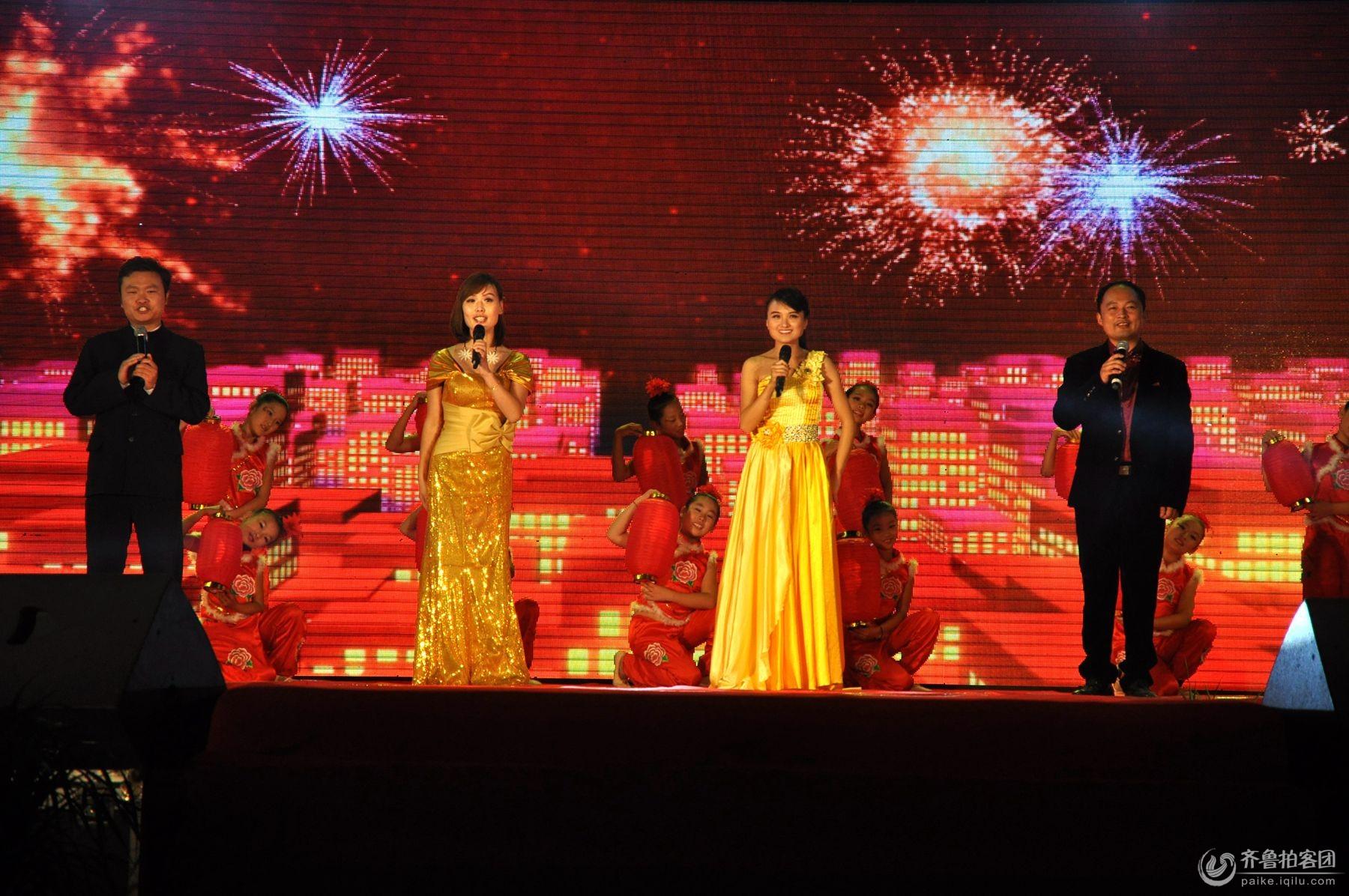 成武县举办迎国庆演唱会献礼祖国66岁华诞