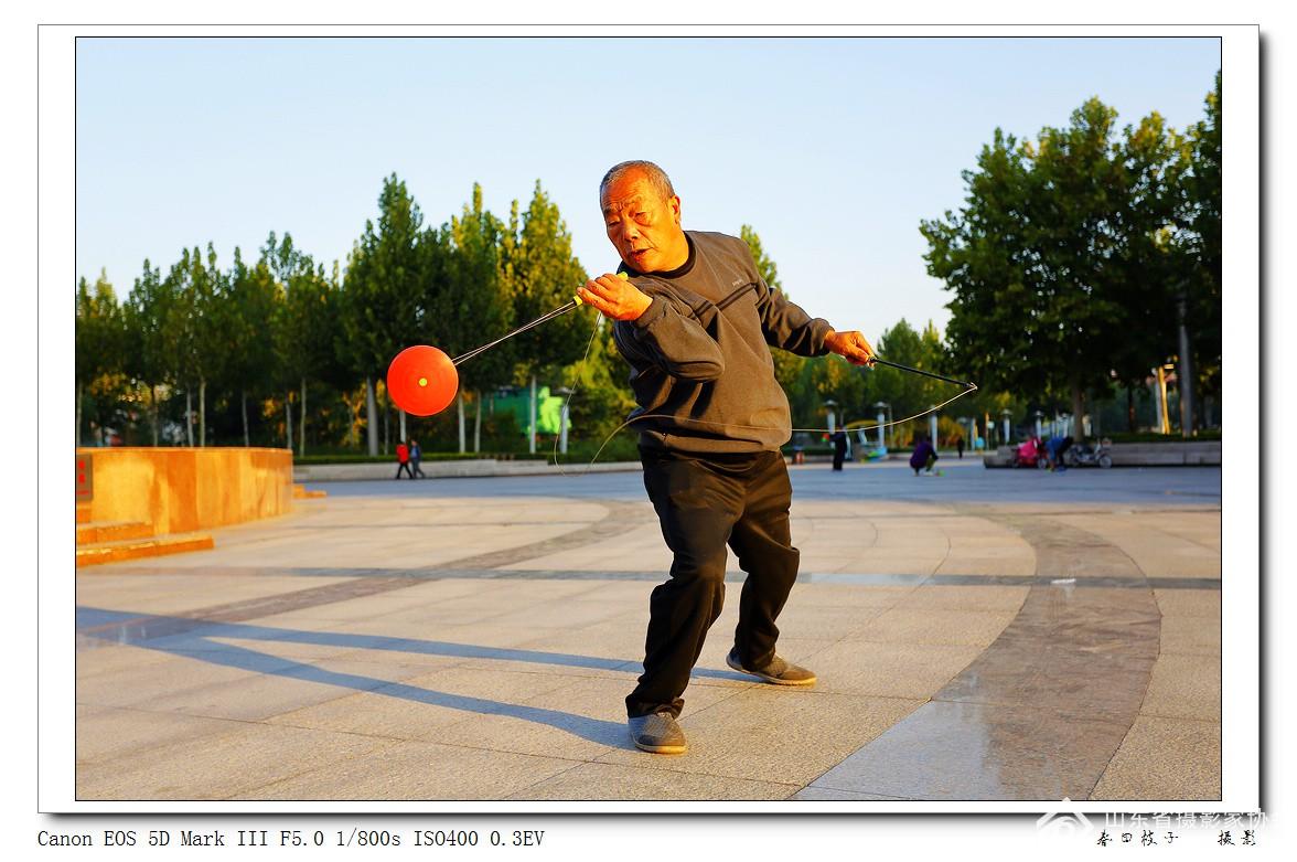 2、_YR_6752《群众体育--抖空竹》--2.jpg