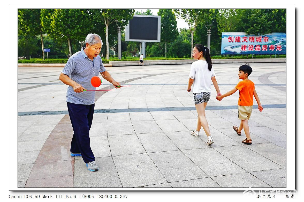 4、_R8A0179---《群众体育--抖空竹》--4.jpg