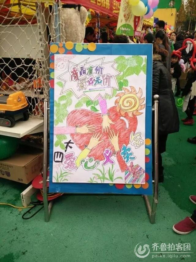 泗水拍客团走进龙城幼儿园爱心义卖活动现场