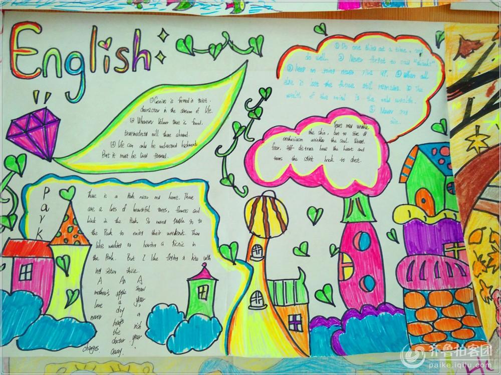 东营区二中组织学生开展英语手抄报制作以及英语书法比. .