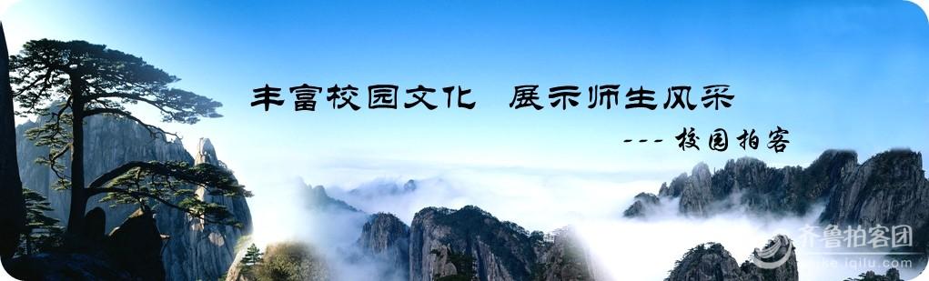 河山.jpg