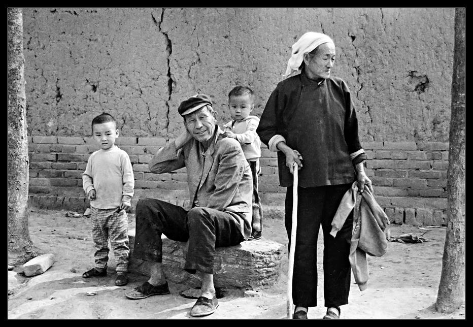 48-1994.04定陶陈集004--81.jpg