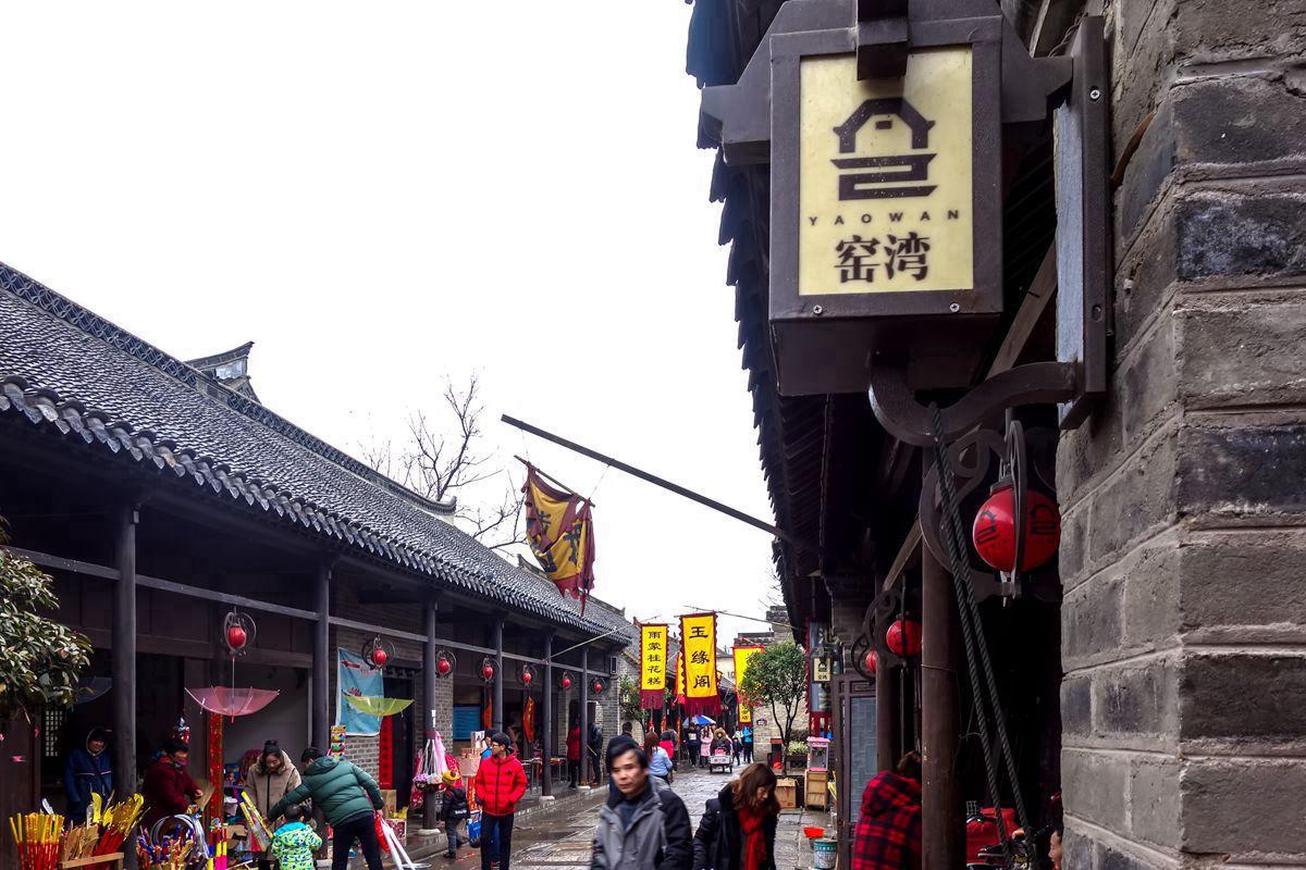 街景 商业街