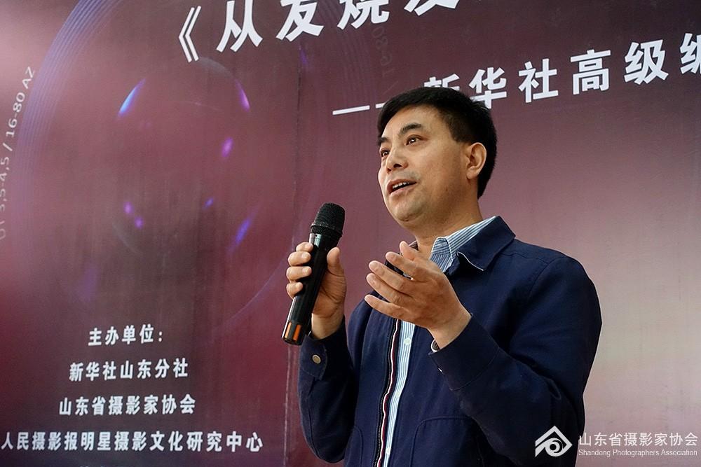 新华社山东分社图片总监范长国致辞