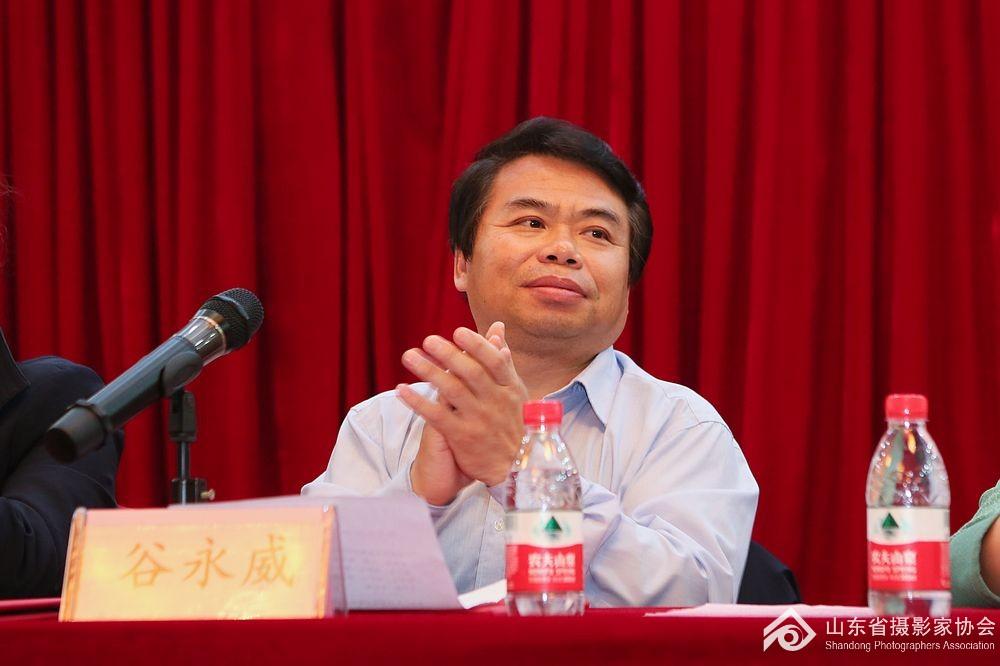 山东省摄影家协会副主席谷永威