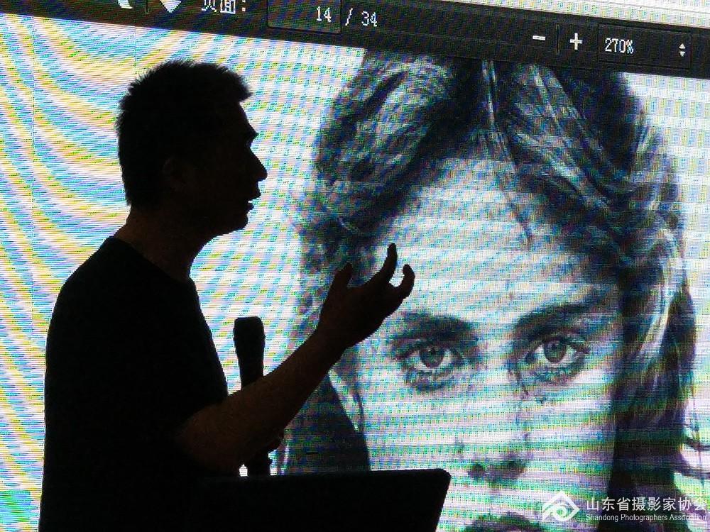 唐东平教授分享《人像摄影的前世今生》