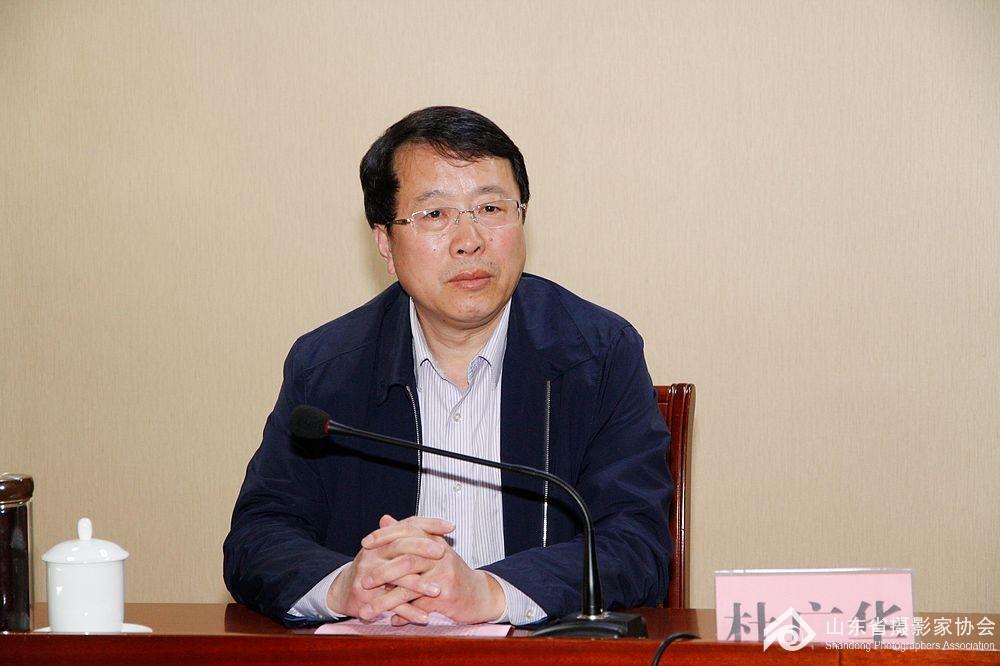 泰安市文联主席、党组书记杜广华发表讲话