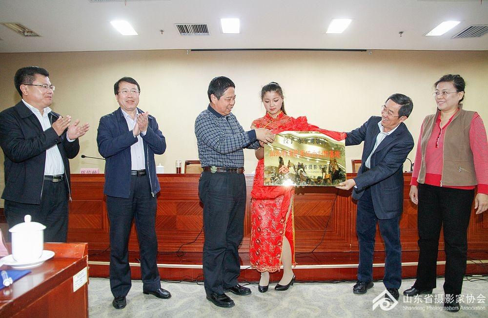 授予东平湖景区山东省摄影家协会创作基地揭牌仪式