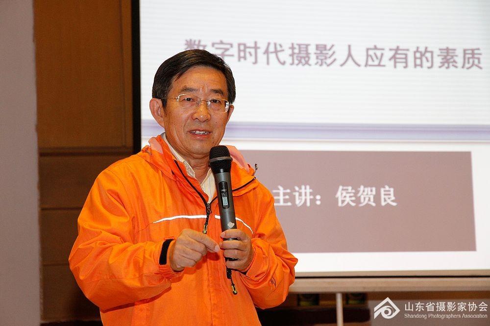 nEO_IMG_山东省摄影家协会主席授课.jpg