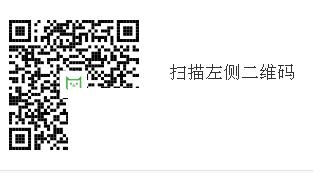QQ图片20160504113153.png