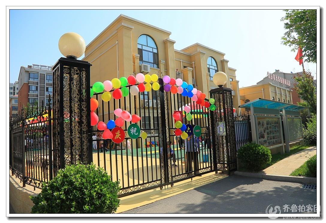 安丘市大华名都幼儿园庆六一活动掠影