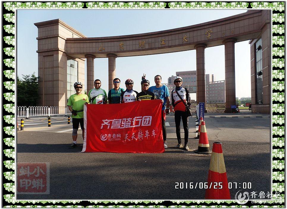 骑行淄博淄川25个最美村之二十——牛记庵