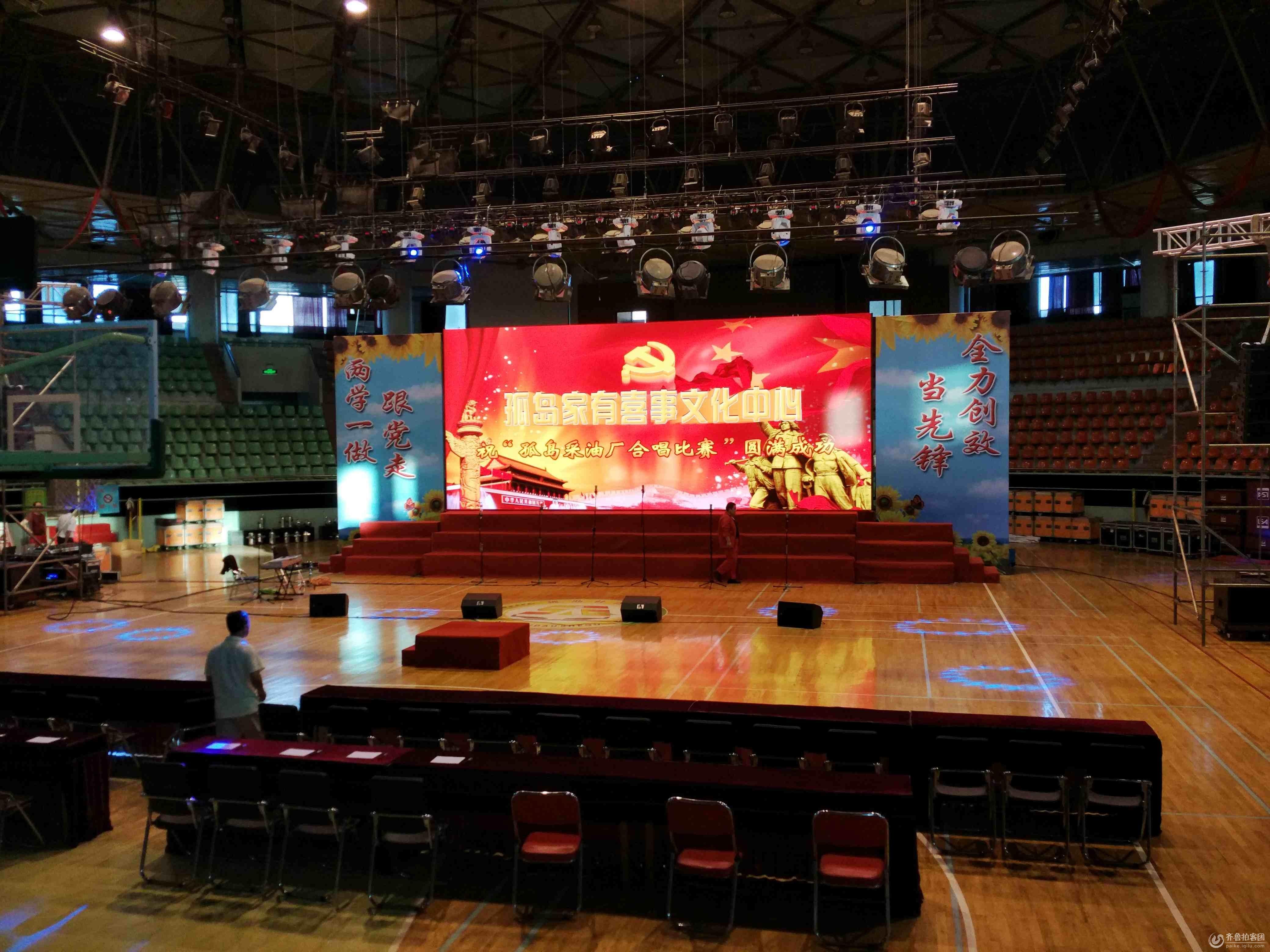 孤岛庆祝中国共产党建党95周年既红军长征胜利80周年合唱...