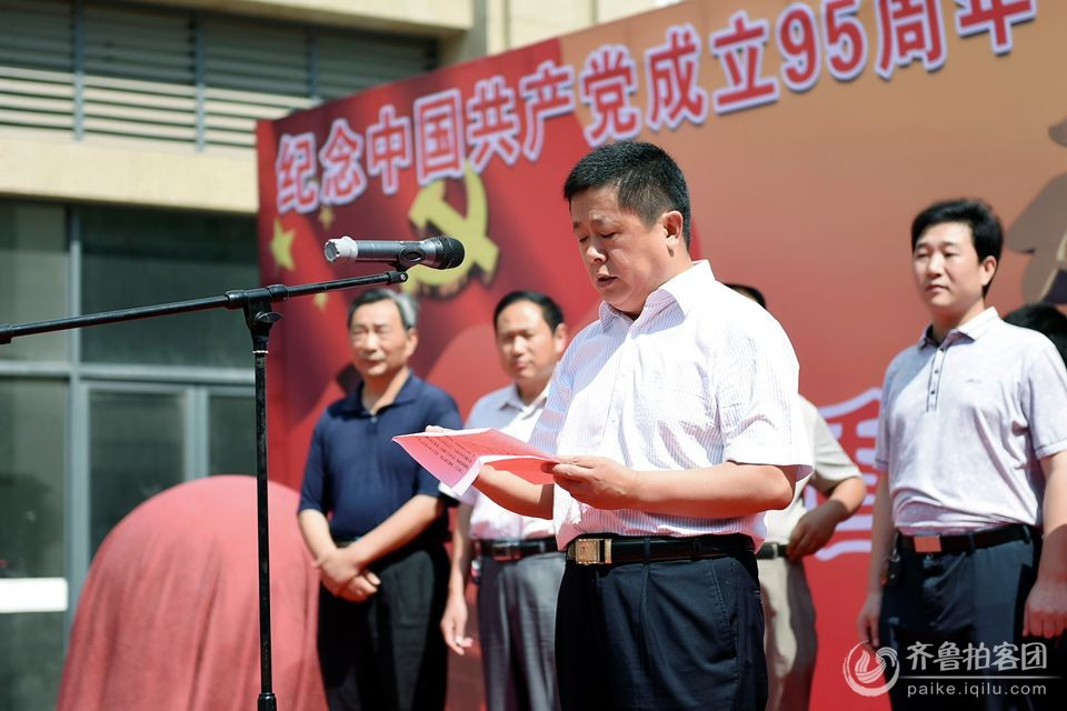 菏泽300多名书画家为纪念中国共产党95周年举办画展
