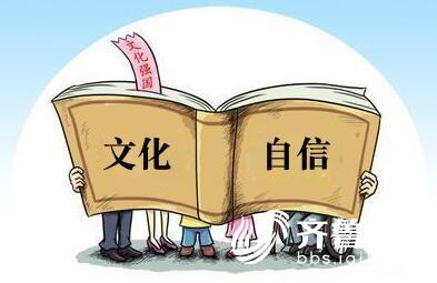 第二次将文化自信和其他三个自信一同提出来是在庆祝中国共产党成立95