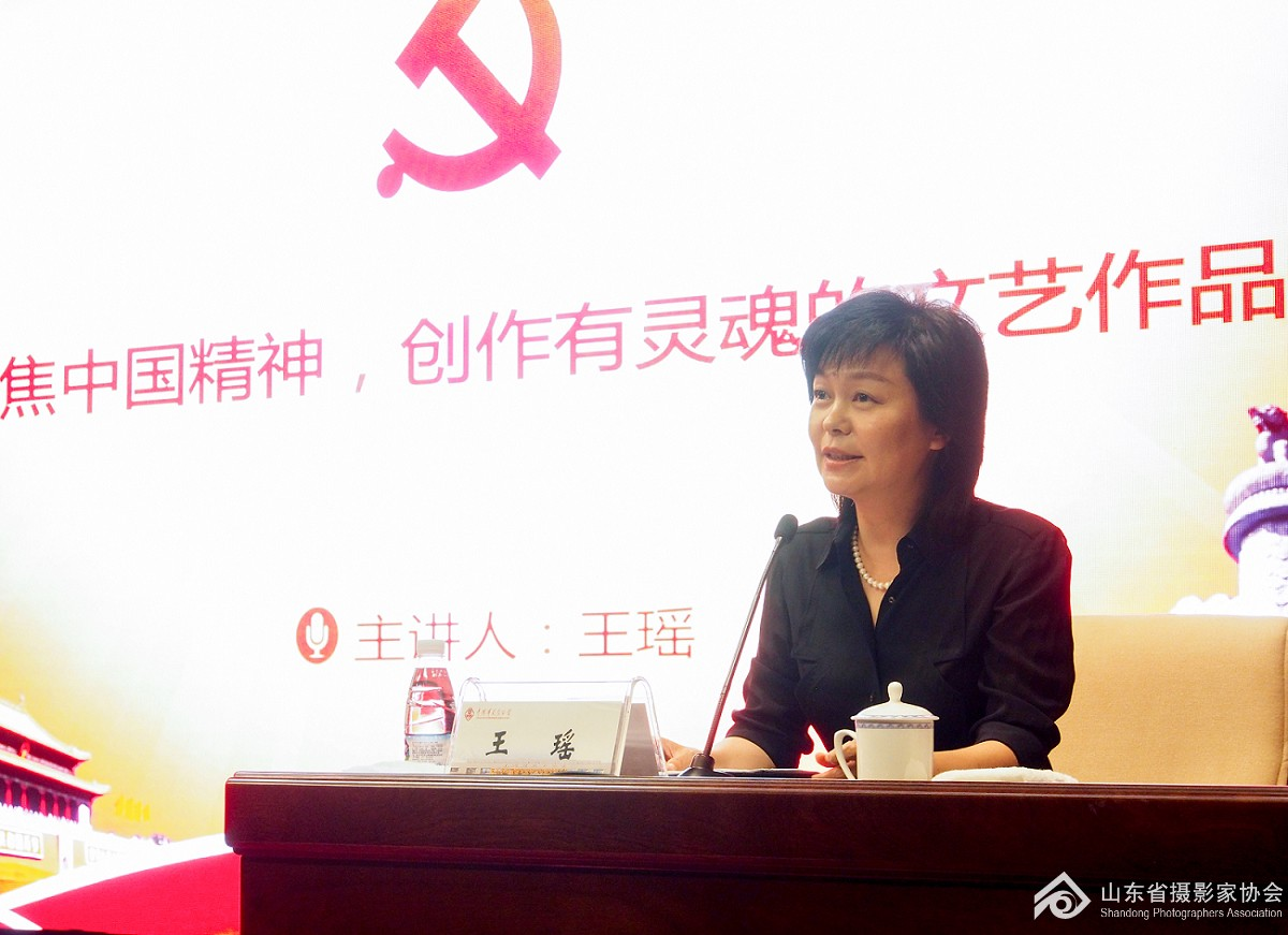 中国摄影家协会主席、分党组书记王瑶讲课.jpg