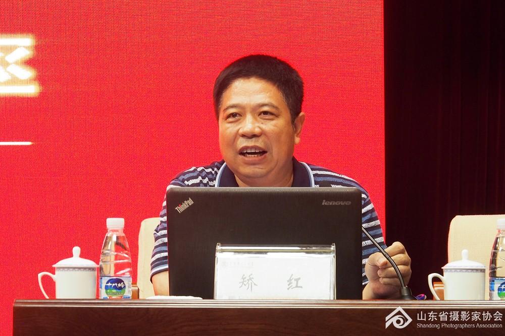 山东省文联党组成员、纪检组长矫红讲课.jpg