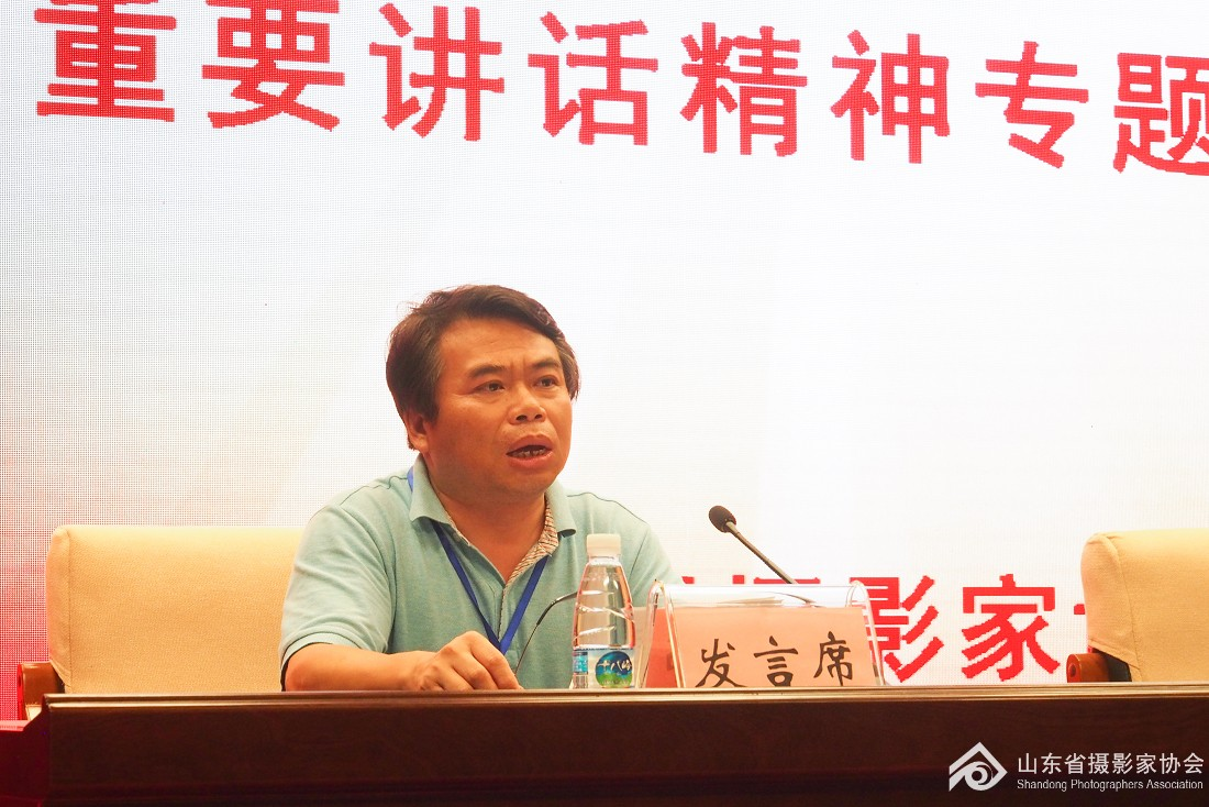 山东省摄影家协会副主席、山东画报社总监谷永威谈心得体会.jpg
