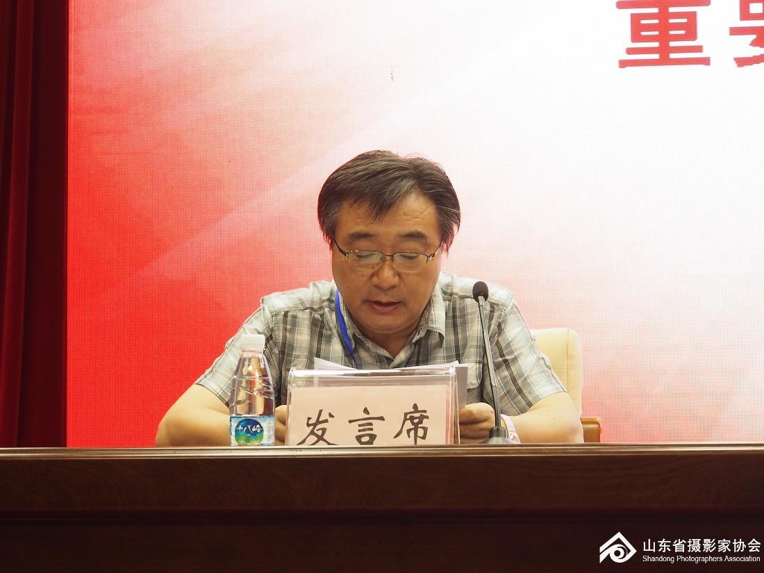 济宁市摄协主席冯磊代表地市协会发言.jpg