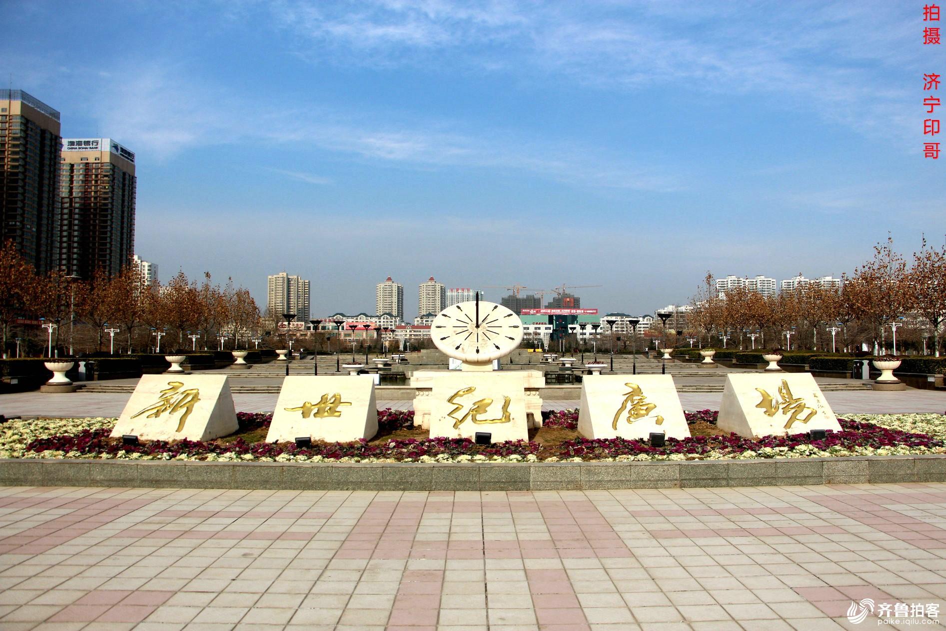 济宁美团团_论坛 69 casino团 69 济宁 69 casino casino online   本帖