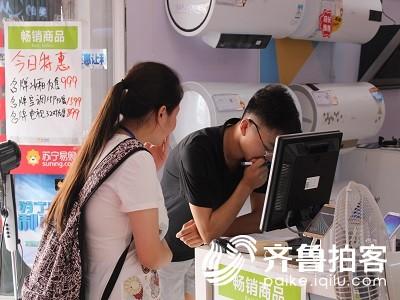 """""""白鸽""""农村医疗调研团前往桥头镇调研 (3).JPG"""
