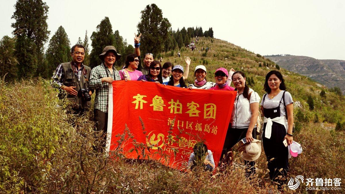 美丽旅程~孤岛拍客·东营青草地户外青州一日行圆满成功