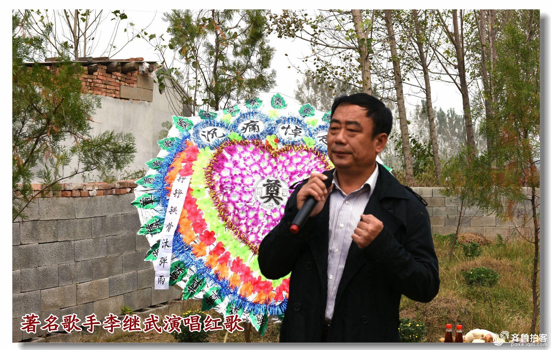 郓城县玉皇庙镇举办烈士公祭活动
