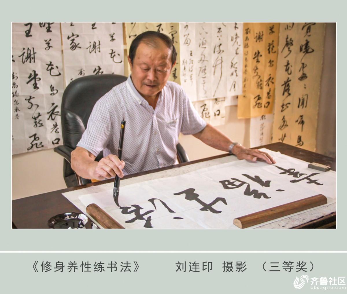 01       08刘连印A08.jpg