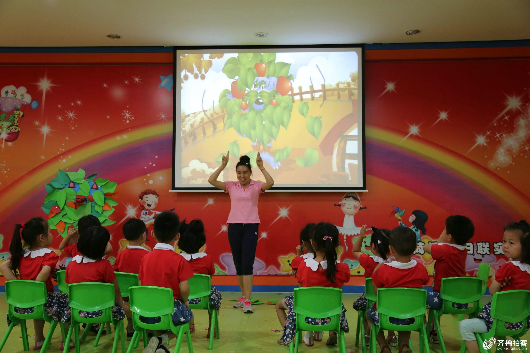 菏泽市妇联实验幼儿园活动随拍