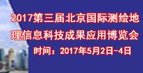中国仪表网206-106 拷贝.jpg