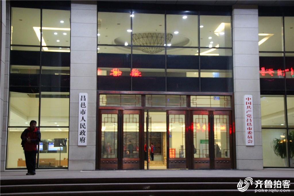 昌乐县公益志愿者参加昌邑义工联成立八周年盛典活动