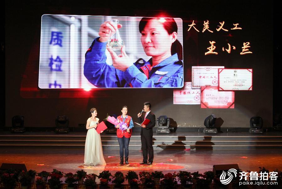 潍坊12343慈善义工参加昌邑市义工联成立八周年盛典