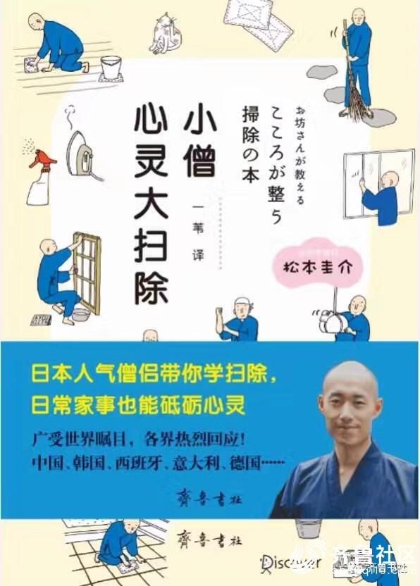 日本版权引进