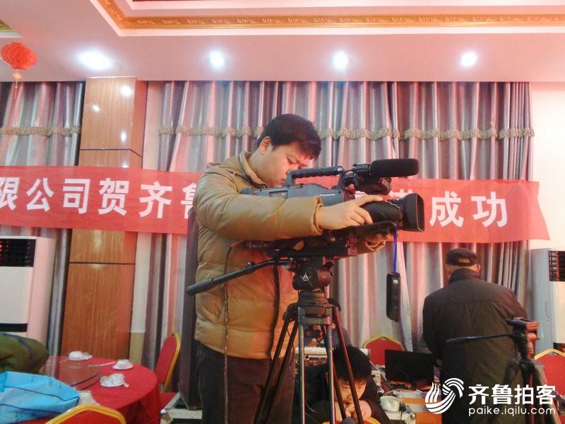 摄影技术工作人员在线互动